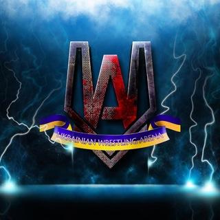 Ukrainian Wrestling Arena