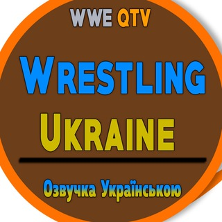 Wrestling Ukraine