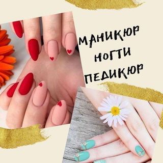 manicure-nails-pedicure