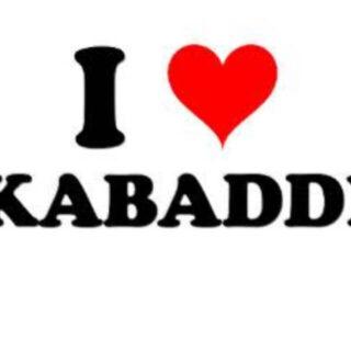 50kg Kabaddi Match in SVG