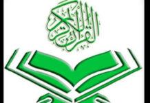Al-Kareem Online Quran Academy