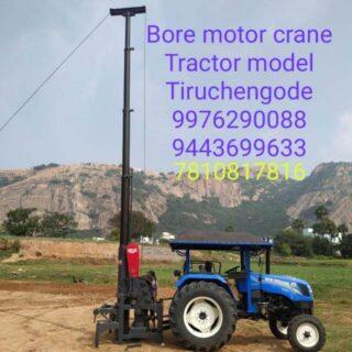 DINESH TN All Tractors