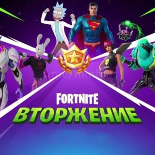 Fortnite-Nintendo-Ukraine