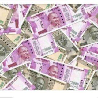 Money Making India