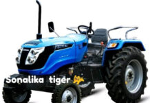Old Tractors Seller