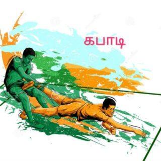 Tamil Nadu Kabaddi Association