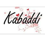 Tirupur District Kabaddi