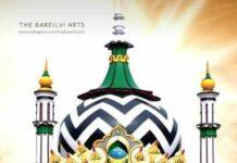 ahle-sunnat-wal-jamaat