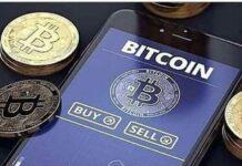 compania-de-inversion-bitcoin-mining