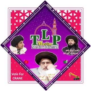 tlp-pakistan