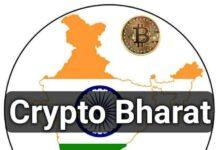 Crypto Bharath