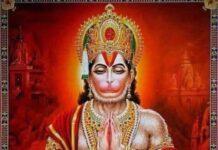 Hanuman Ludo King