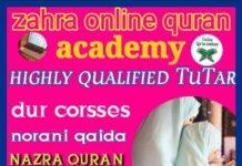 Online Quran Teaching