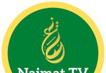 Naimat TV