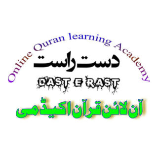 Online Quran learning Academy