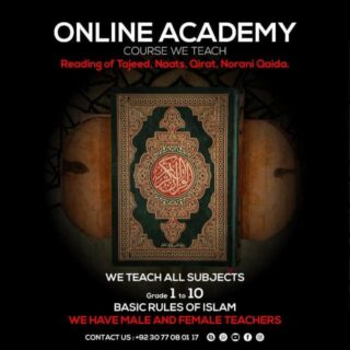 Sadat Online Quran Academy