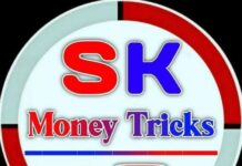 Sk Money Tricks