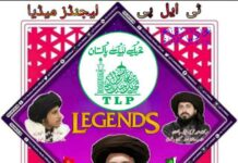 TLP Legends Media