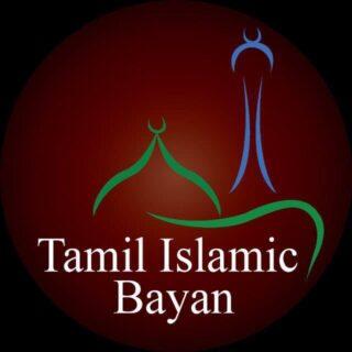 Tamil Islamic Bayan