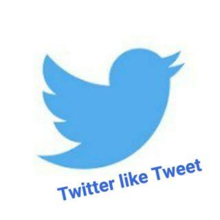 Twitter like Tweet