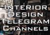 interior design telegram channel