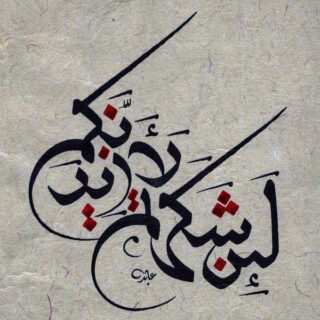 islamic-pak