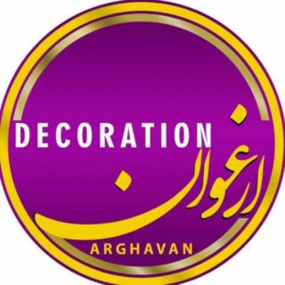 purple-decoration
