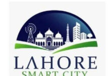 LAHORE SMART CITY SELL PURCHASE