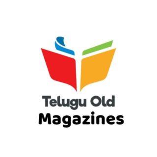 Telugu Old Magazines