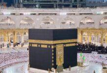The light of Islam