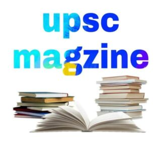 Upsc Magazine Hindi