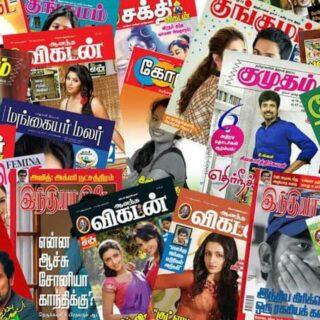 tamil-magazines